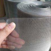 不锈钢药筛网